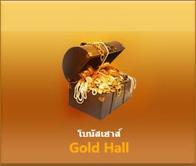 Gold hall slot online gclub