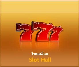Gclub slot hall