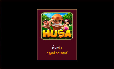 Husa Slot Game