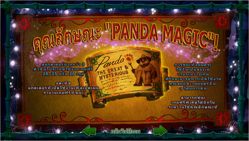 Scratcher Panda Magic Slot